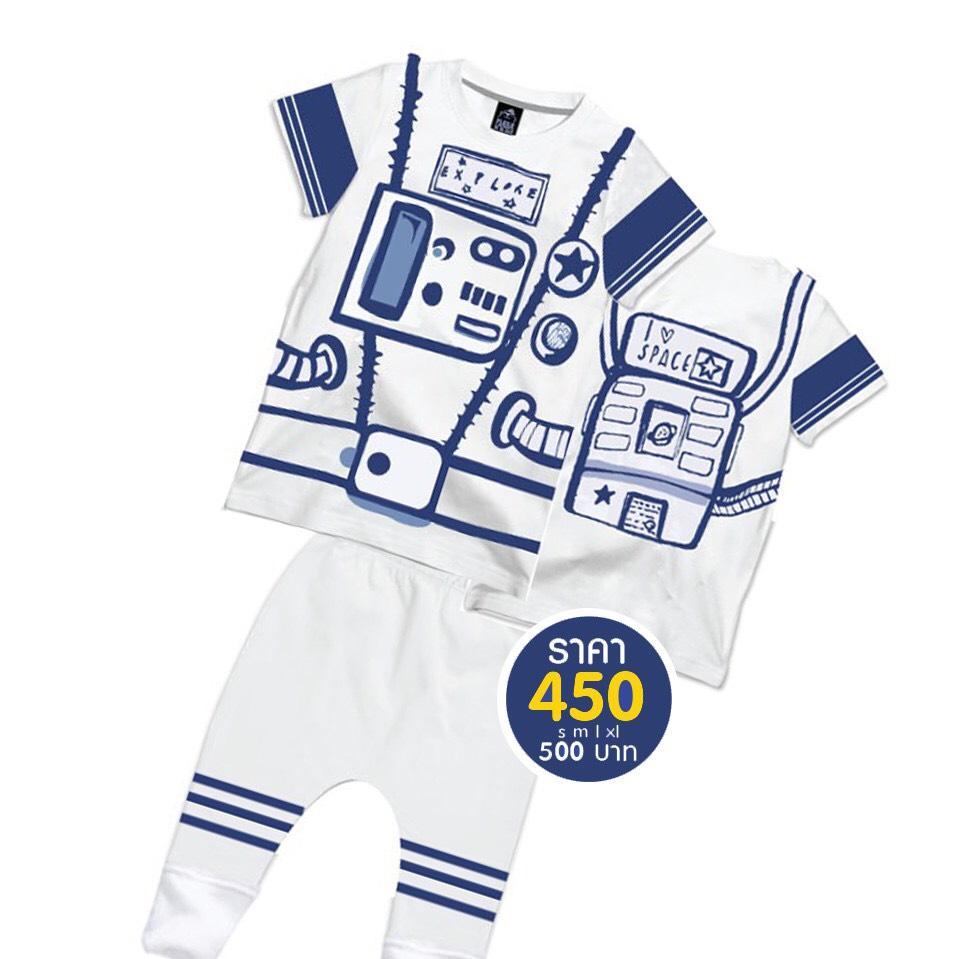 เสื้อเด็ก space boy ชุดนักบินอวกาศ