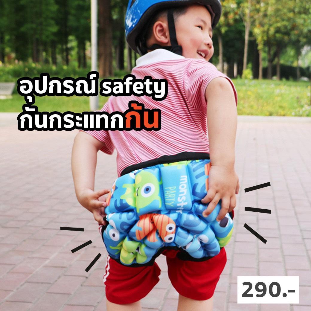 อุปกรณ์ safety กันกระแทก