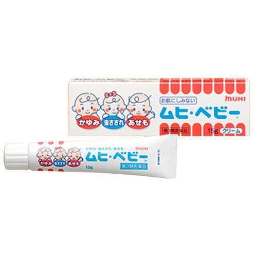Muhi Baby Cream ขนาด 15 กรัม 4987426001056