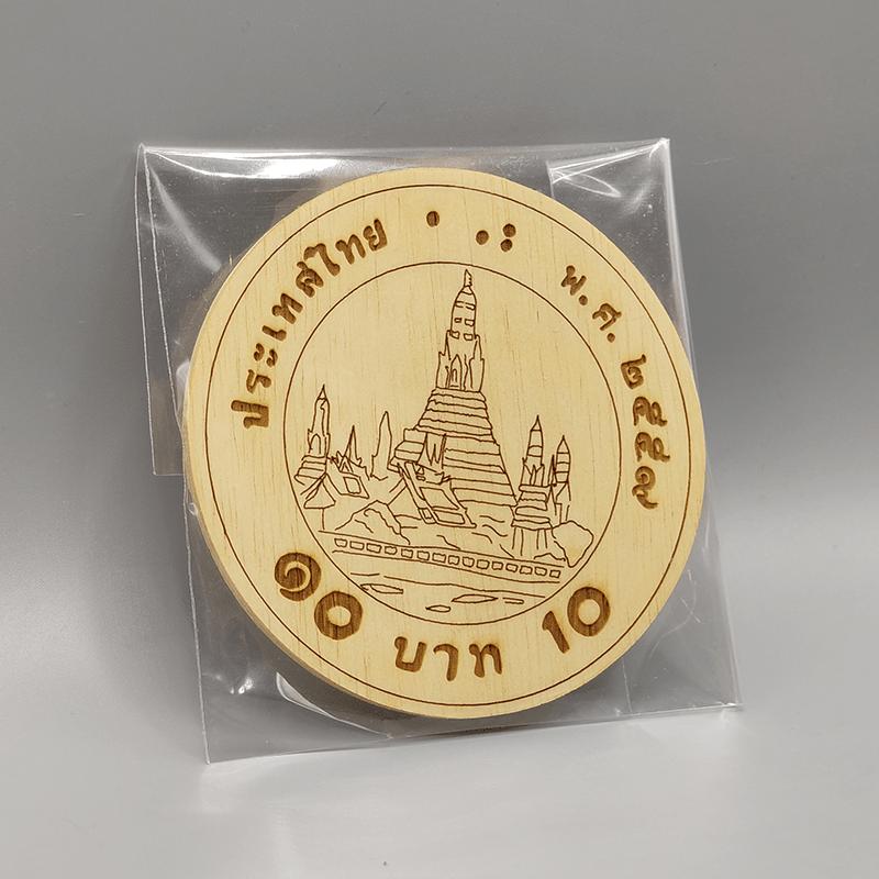 Wooden Coaster - 10 Thai Baht