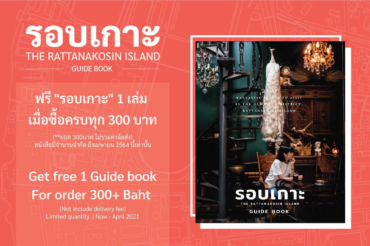 freeguidebook2