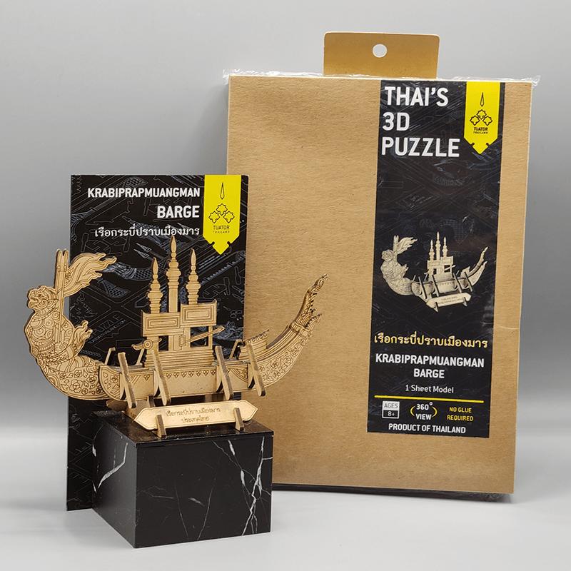 3D Wooden Model - Krabiprapmuangman Barge Model