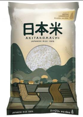 RICE IBARAKI ข้าวญี่ปุ่น