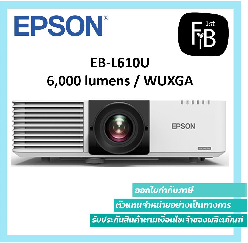 EB-L610U