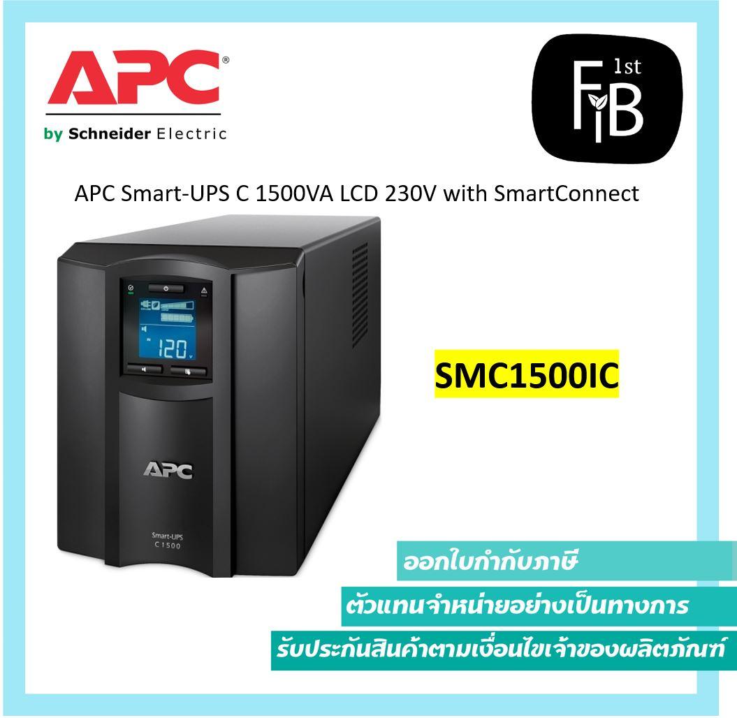 SMC1500IC