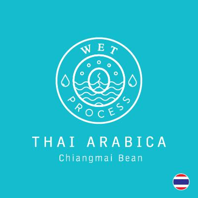 กาแฟดริป Thai Arabica - Wet Process 10g. x 5 Bags
