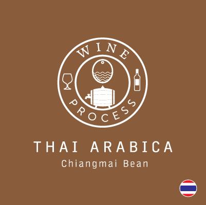 กาแฟดริป Thai Arabica - Wine Process 10 g x 5 Bags