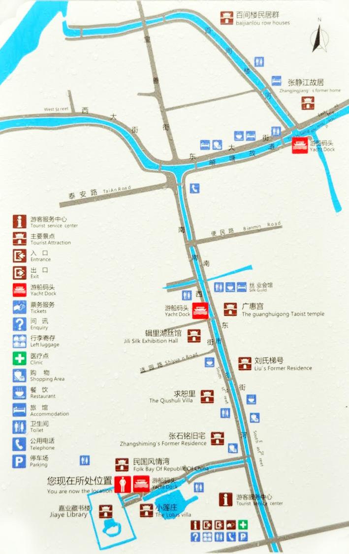 รีวิวเที่ยวหมู่บ้านโบราณริมน้ำหนานสวิน ใกล้เซี่ยงไฮ้เมืองจีน