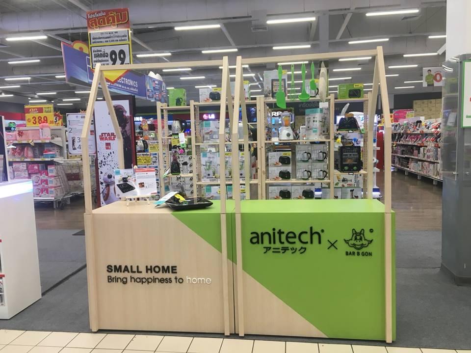 การเปิดตัวสินค้าใหม่ ของ anitech พ่อบ้าน แม่บ้าน ห้ามพลาด! เด็ดขาด