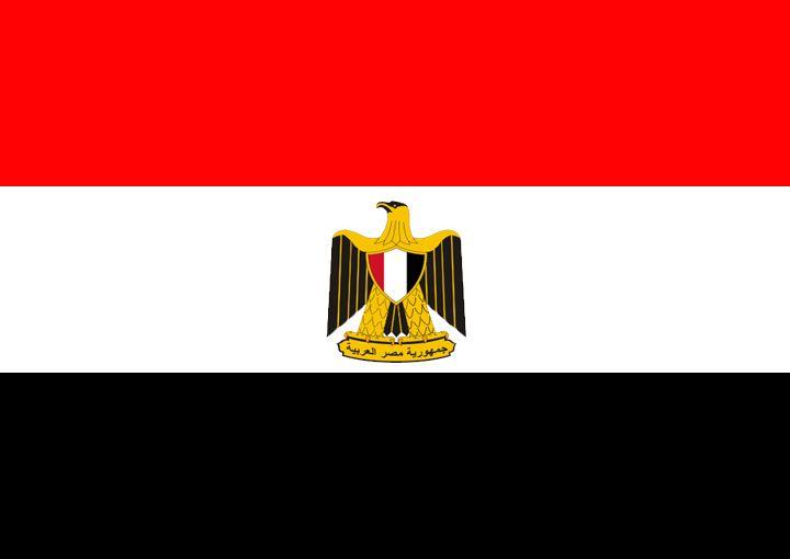 บริการรับยื่นวีซ่าอียิปต์
