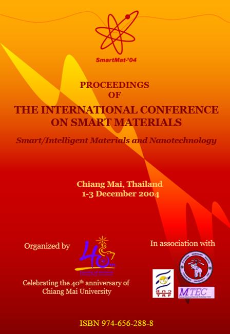 SmartMat-'04