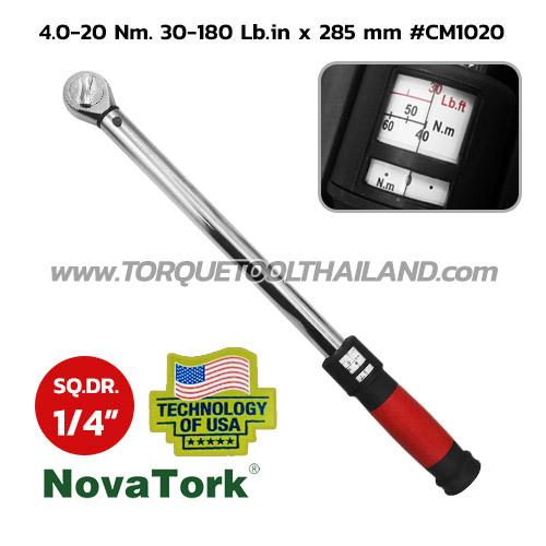 """ประแจขันปอนด์ CM1020 (SQ.DR.1/4"""")"""