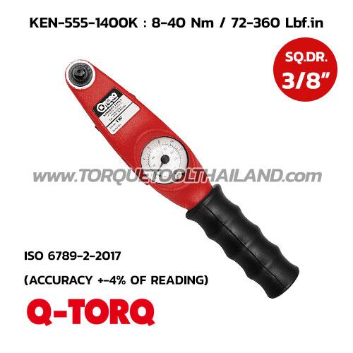ประแจวัดแรงบิด SQ.DR.3/8 นิ้ว Q-TORQ KEN-555-1400K