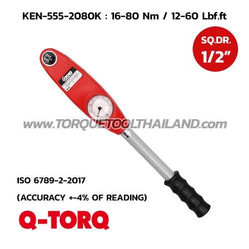 ประแจวัดแรงบิด SQ.DR.1/2 นิ้ว KEN-555-2080K