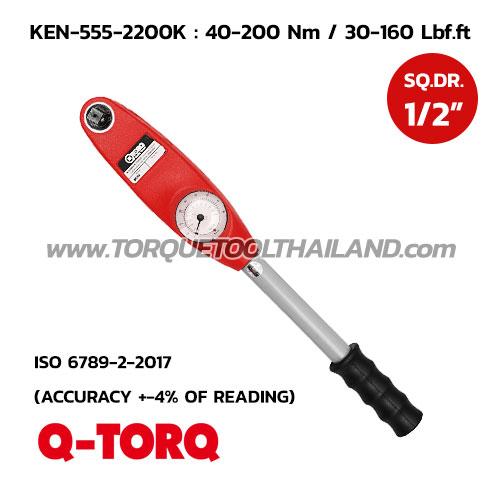 ประแจวัดแรงบิด SQ.DR.1/2 นิ้ว KEN-555-2200K