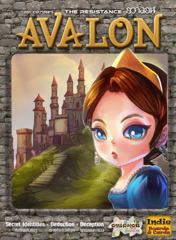 Avalon TH