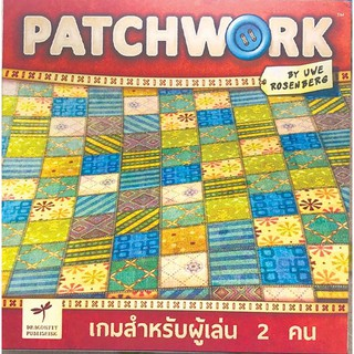 Patchwork TH