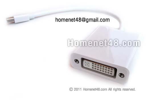 สาย Mini Display port > DVI (M>F)