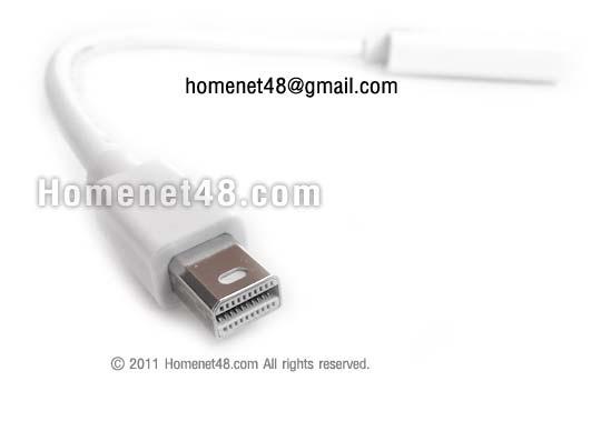 สาย Mini Display port > HDMI (M>F)