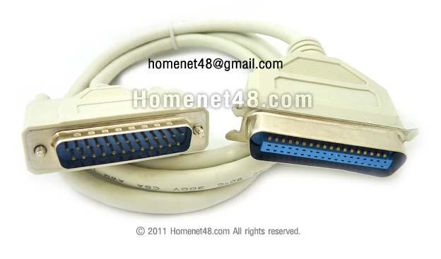 สาย Parallel Printer (M25 Pin - M36 Pin) สายใหญ่ ยาว 1.5 เมตร