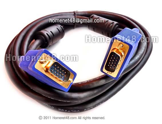สาย VGA RGB สายต่อจอคอม หัวทอง (M-M) 3 เมตร