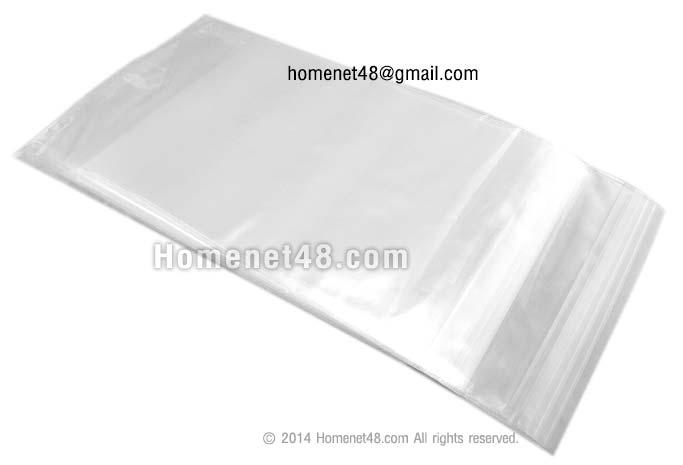 ถุงพลาสติกใส่กล่อง DVD ขนาด 15.5 x 20.5 ซม. (100/Pack)