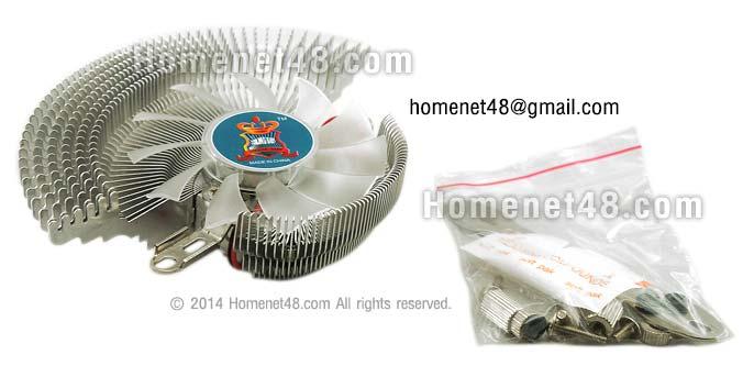 พัดลมการ์ดจอ Hi-Speed 3000 รอบ 11 ใบพัด (ใหญ่)