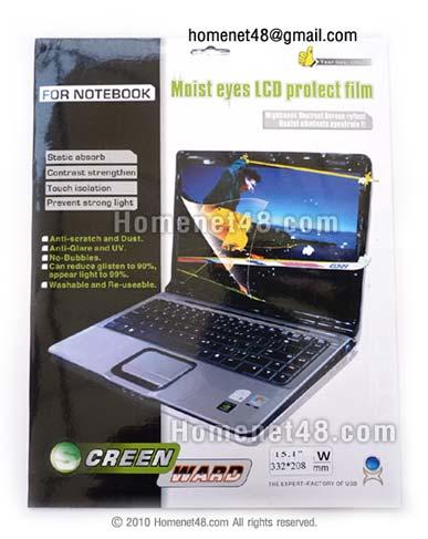 ฟิล์มกันรอยสูญญากาศหน้าจอ LCD 15.1 นิ้ว Wide (20.8 x 33 ซม.)