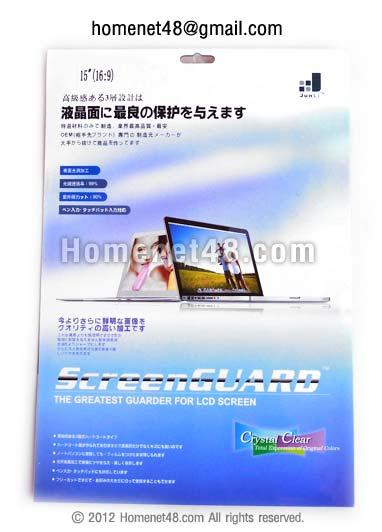 ฟิล์มกันรอยสูญญากาศหน้าจอ LCD 15.6 นิ้ว Wide (19.4 x 34.5 ซม.)