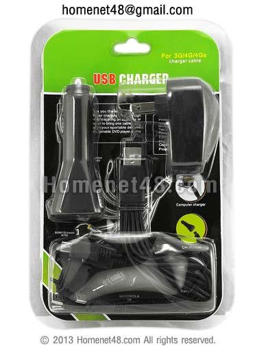 ที่ชาร์จ USB มือถือในบ้าน+รถยนต์อเนกประสงค์ 10 in 1 รุ่นใหม่