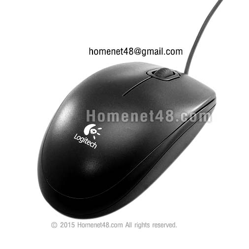 Logitech Optical Mouse B100 800DPI