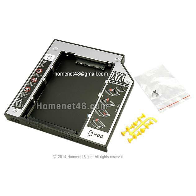 ถาดแปลงเพิ่ม HD Notebook Sata ตัวที่สอง ในไดร์ฟ DVD (12.7 mm)