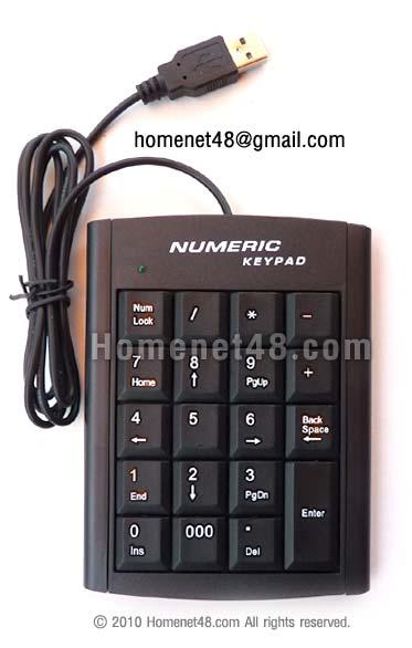 คีย์บอร์ดตัวเลขต่อแยก USB Port สำหรับ PC/Notebook