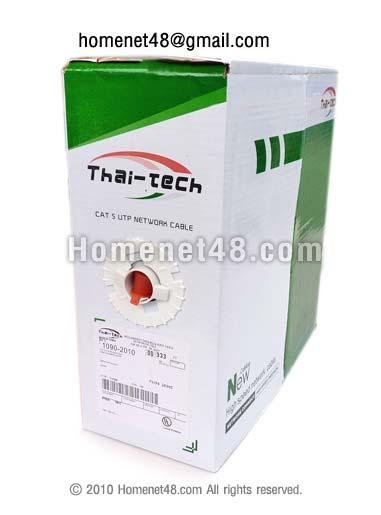 สายแลน CAT5e Thai-Tech กล่องเล็ก (100M/Box)