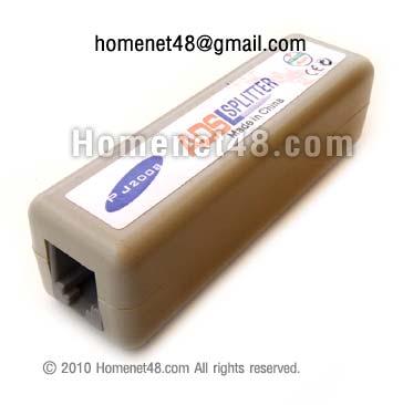 ADSL Splitter กล่องแยกสัญญาณเน็ตและโทรศัพท์