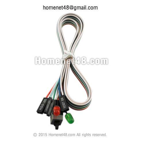 อะไหล่ชุดไฟ Power Switch หน้าเคส (Power+HD+Reset+Switch) (65 ซม.)