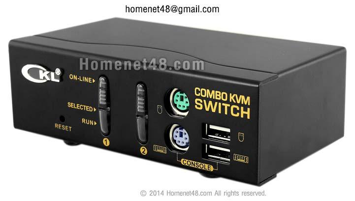 KVM Switch 2 Ports Combo ภาพและเสียง PS/2+USB (CKL)