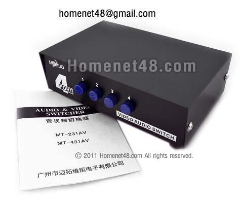 4 Ports Video Audio Switch ต่อ 4 เครื่องเล่น ออก 1 TV