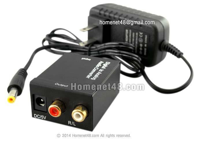 กล่องแปลงสัญญาณเสียง Optical+Coaxcial เป็น AV (Digital to Analog)
