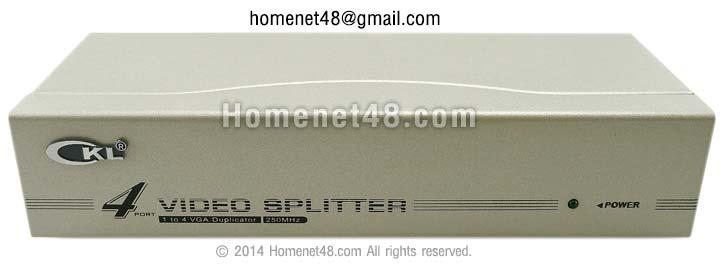 VGA Splitter กล่องแยกสัญญาณจอภาพ ออก 4 จอ (CKL)