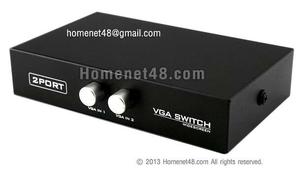 VGA Switch กล่องสลับสัญญาณจอภาพ 2 จอ (1920x1440 dpi)(copy)