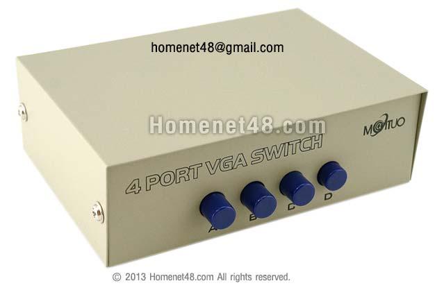 VGA Switch กล่องสลับสัญญาณจอภาพ 4 จอ (1920x1440 dpi)