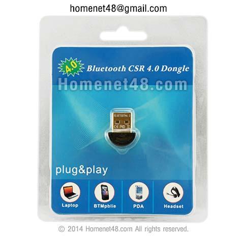 USB Mini Bluetooth รุ่นใหม่ V.4.0 รับ-ส่งสัญญาณไกล 20 เมตร (3Mbps)