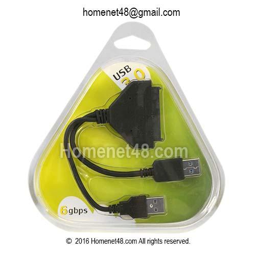 (สั่งตามออเดอร์) USB 3.0 to Hardisk Sata 2.5 นิ้ว สำหรับ Notebook (เฉพาะสาย)