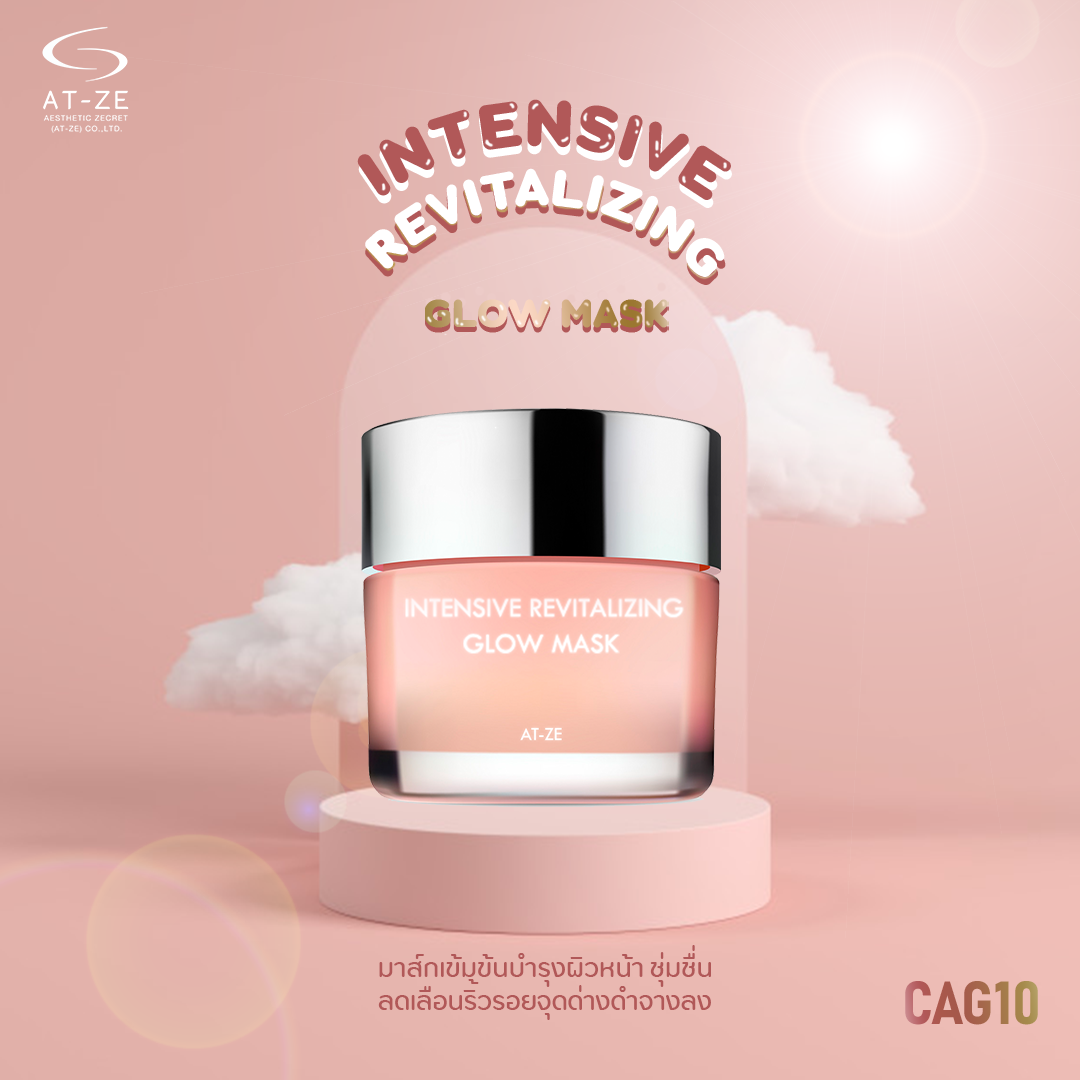 INTENSIVE REVITALIZING GLOW MASK