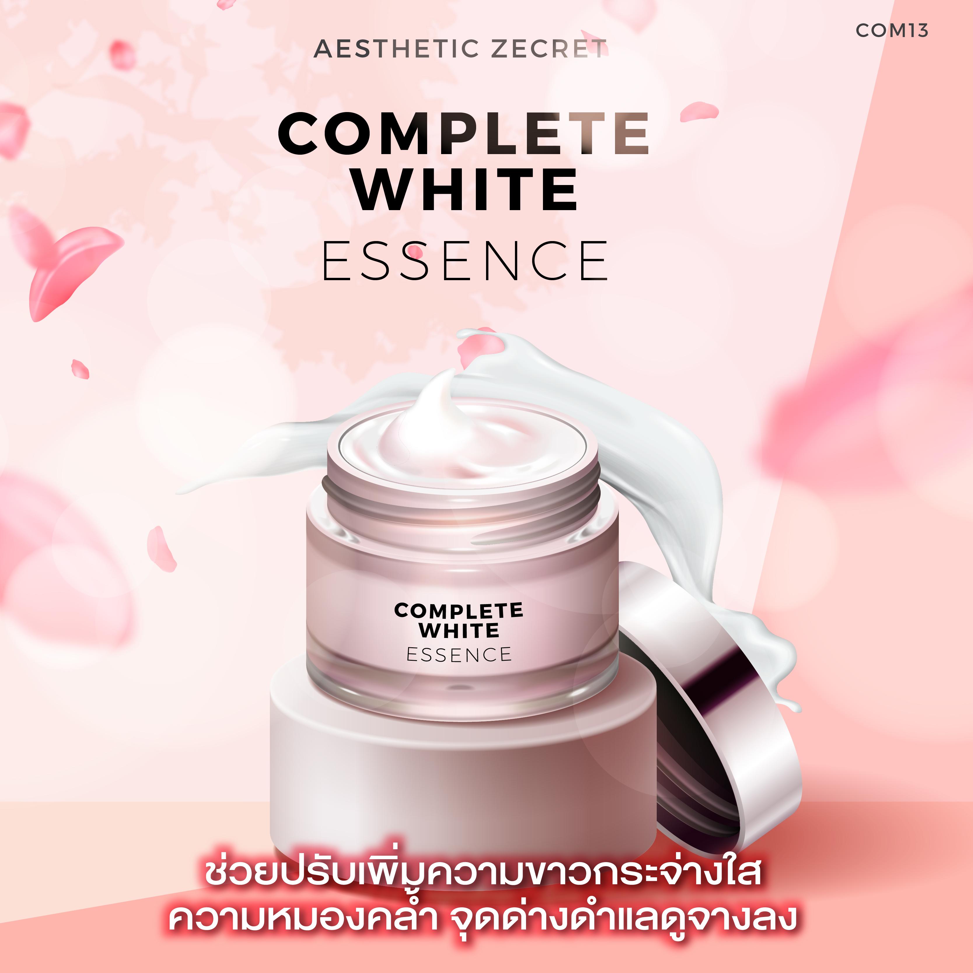 COMPLETE WHITE ESSENCE