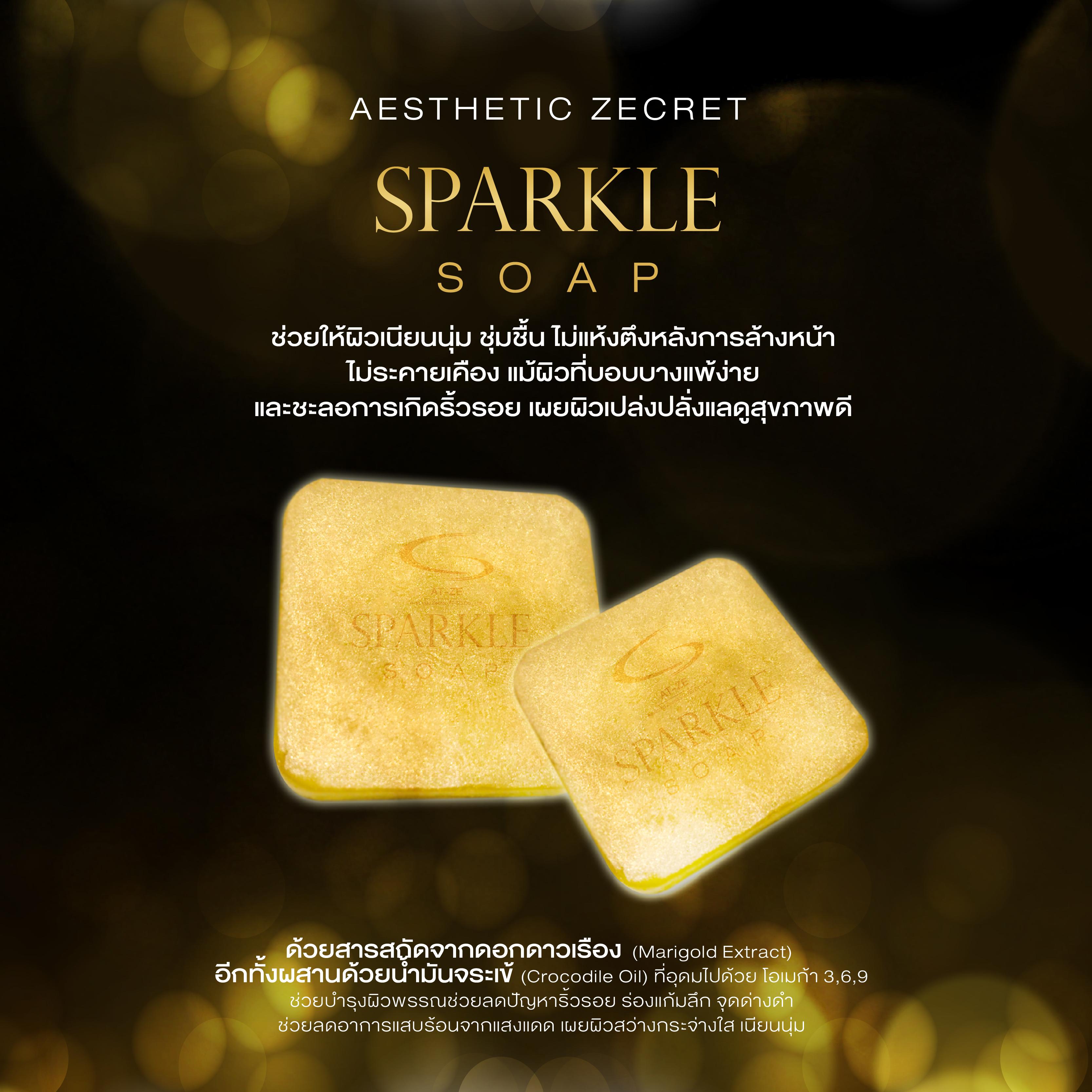 SPARKLE SOAP