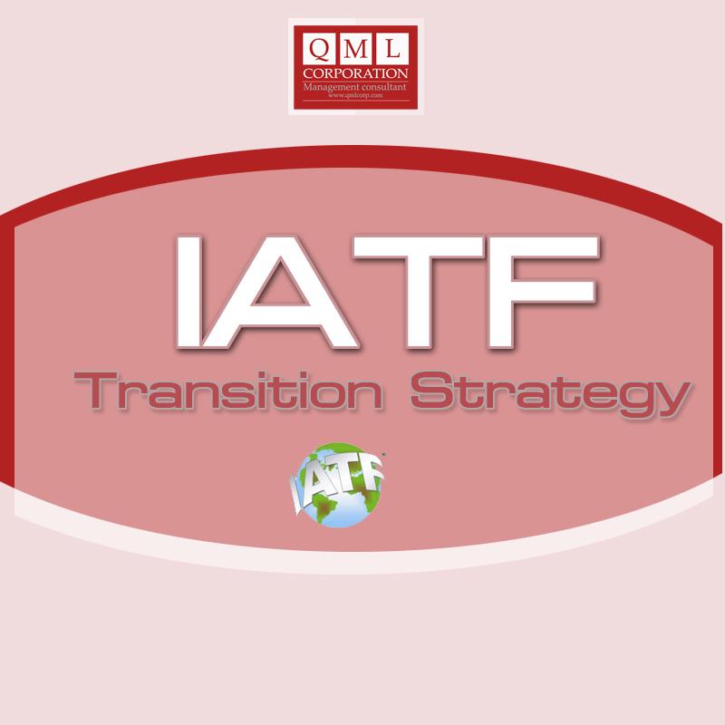 มาตรฐานใหม่ IATF16949:2016