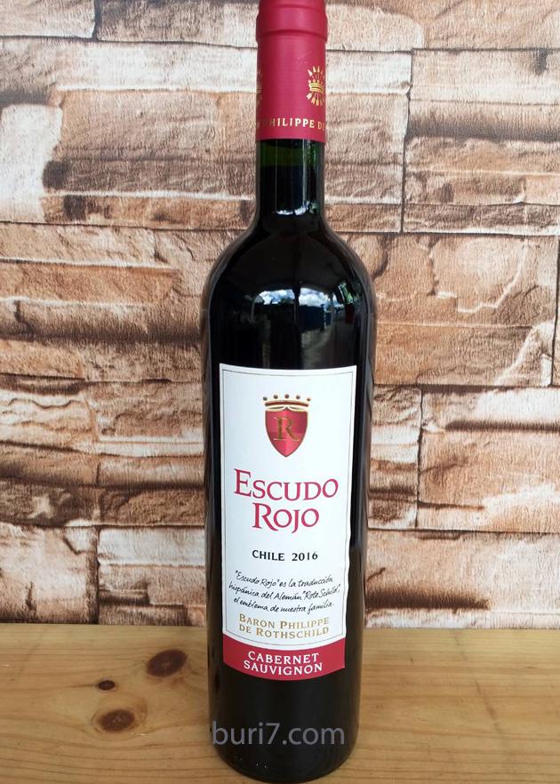 Escudo Rojo Cabernet Sauvignon 2016
