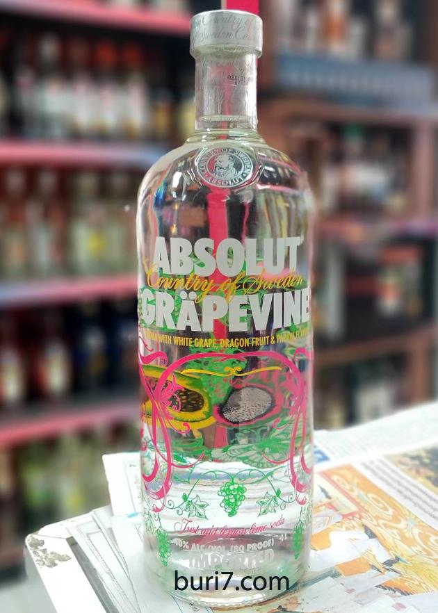 Absolut Grapevine (1L)